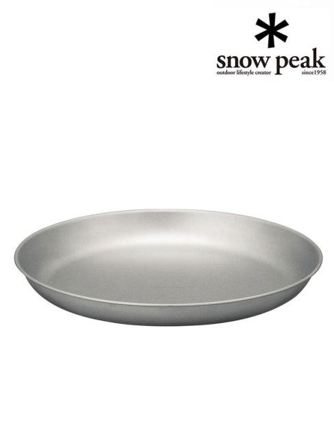 snow peak,スノーピーク,チタントレックプレート 18cm