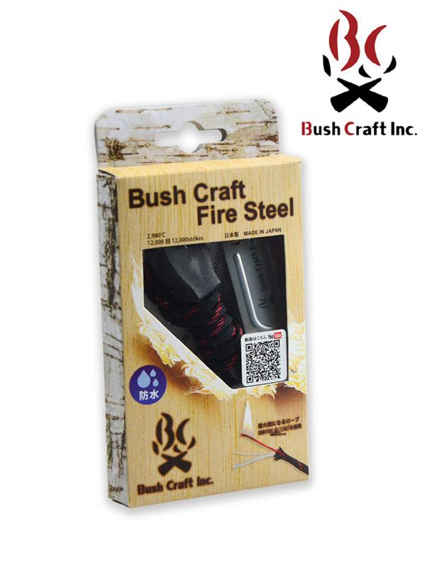 BushCraft,ブッシュクラフト,メタルマッチ(ブッシュクラフト・ファイヤースチール)