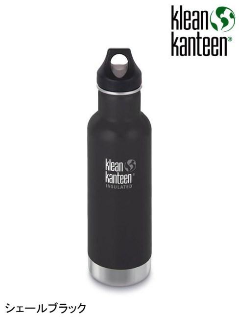 klean kanteen,クリーンカンティーン,インスレートクラシックボトル 20oz (592ml) #シェールブラック