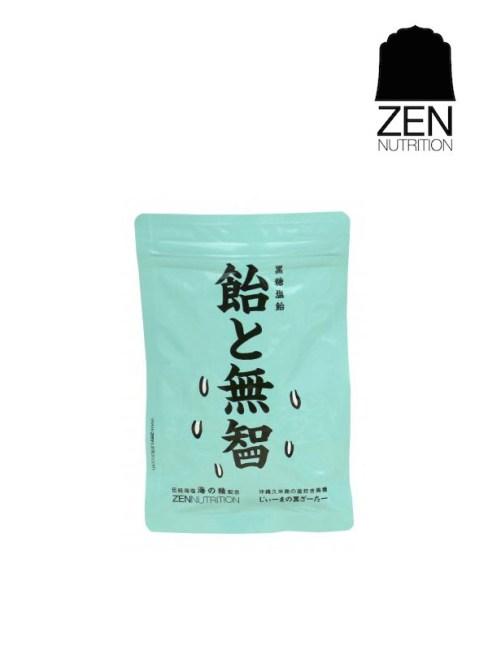 """『飴と無智』黒糖塩飴 """"季節・数量限定商品"""",ZEN NUTRITION,ゼンニュートリション"""