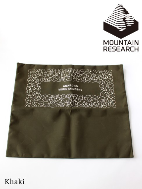 Mountain Research,マウンテンリサーチ, Chair Pad (for Cpt.S) #Khaki ,チェアパッド for キャプテンスタッグ