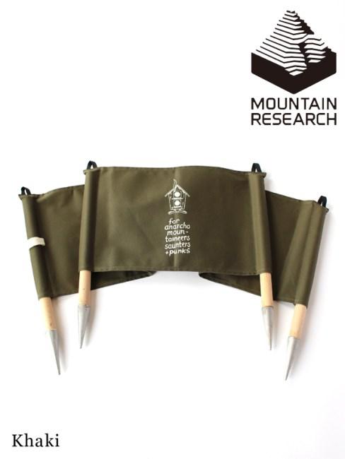 Mountain Research,マウンテンリサーチ,Solo Camp Screen #Khaki ,ソロキャンプスクリーン