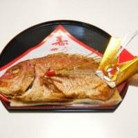 お食い初めの鯛の飾り付けは100均手作りで十分!何を買えば良いの?