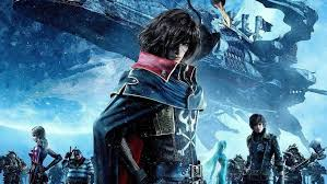 Anime Club: Harlock: Space Pirate