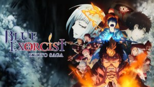 Anime Club: Blue Exorcist Kyoto Saga