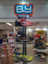 1000 reais for a pair of trainers is mental