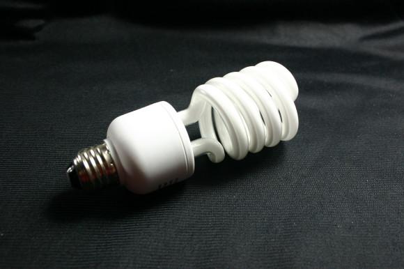 energybulb