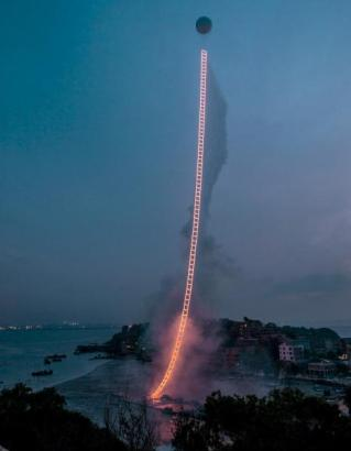 Sky Ladder, realized at Huiyu Island Harbour