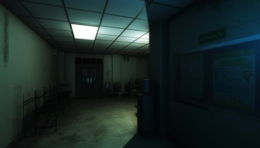 'Araya' Teases Creepy Hospital Setting