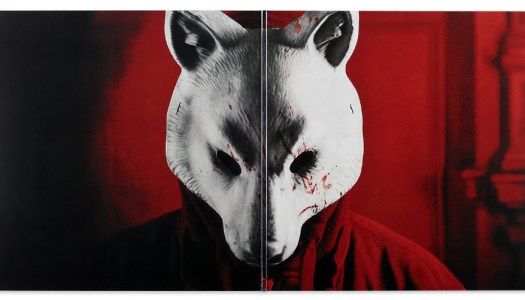 'You're Next' Gets Vinyl Release