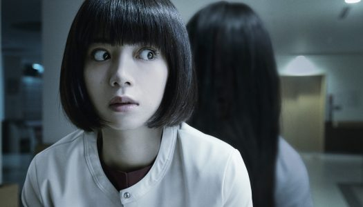 Fantasia 2019: Hideo Nakata Returns to the Ring Universe with 'Sadako' [Review]