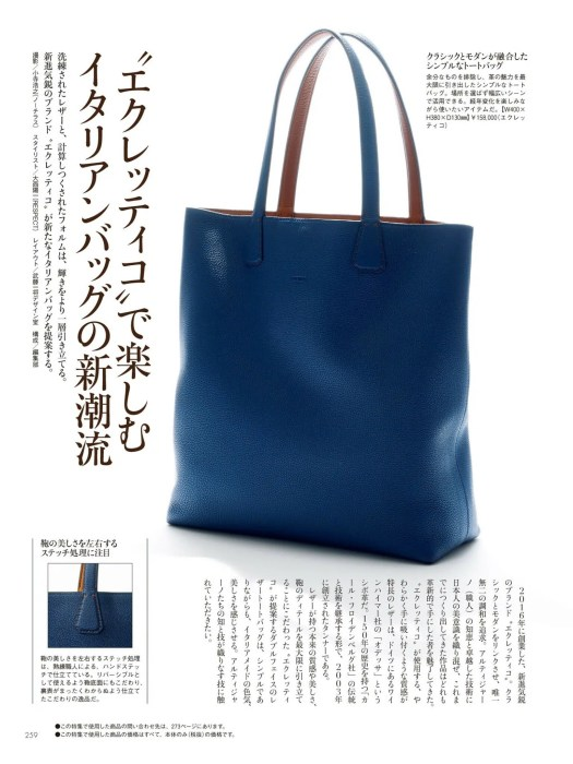 ECLETTiCO in Tote bag JAPAN