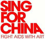 Sing For China Logo