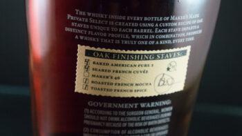 Makers-PS-Liquor-Barn-no2