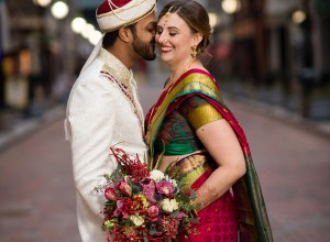 multicultural New England wedding