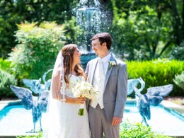 southern summer wedding