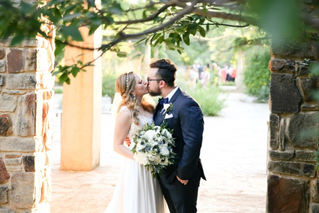 summer garden wedding