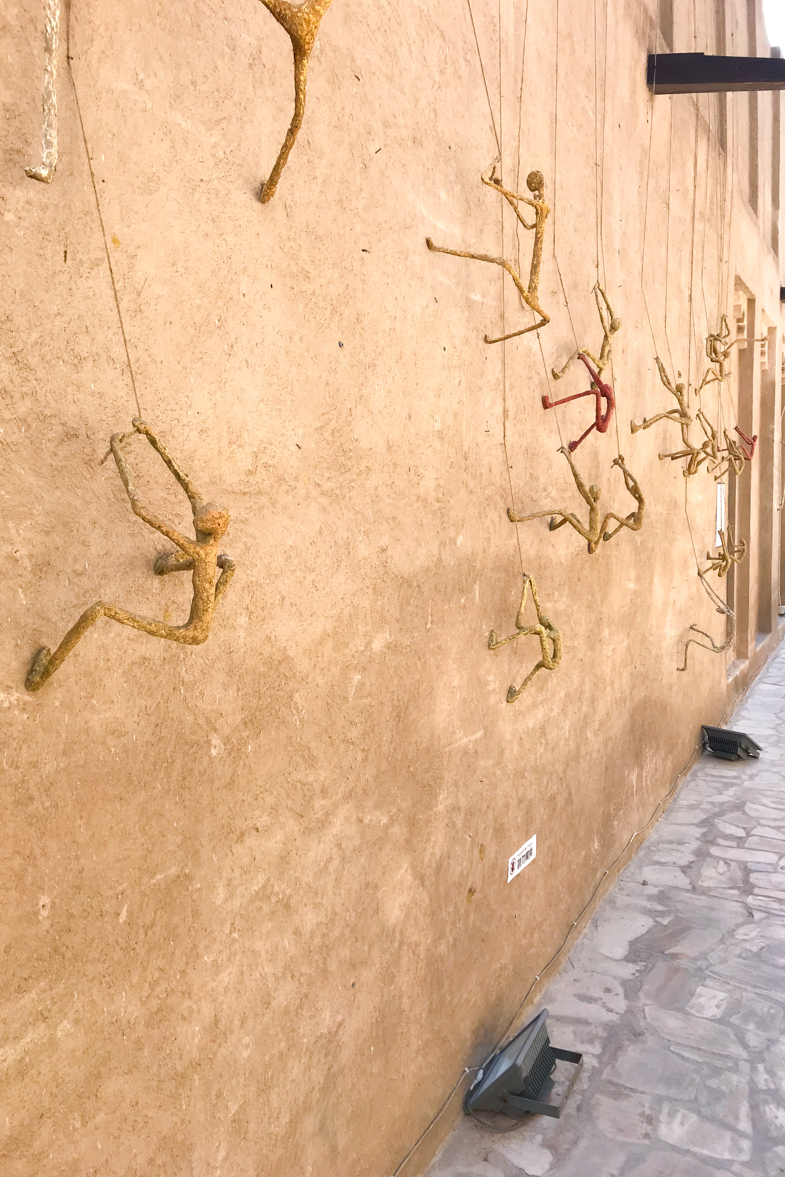 non-bougie dubai bastakiya wall art