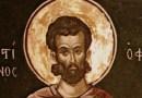 sv. Justín – Slávenie Eucharistie /raná Cirkev/