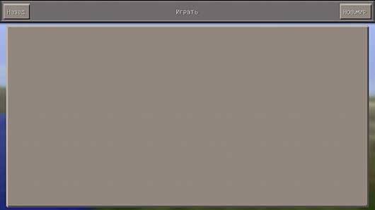 Minecraft Zoznamka Server 1.8.1