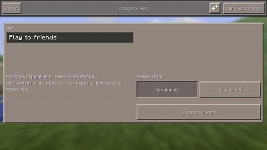 Minecraft PE Zoznamka zoznam serverov