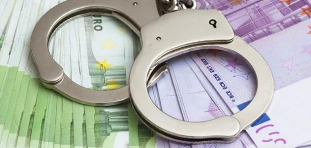 طرق مكافحة الفساد موضوع