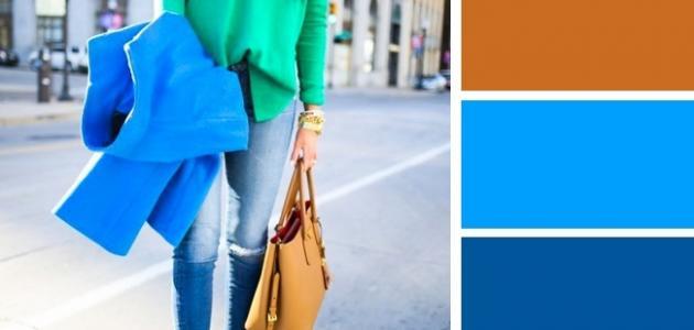 تنسيق ألوان الملابس النسائية موضوع