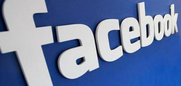زيادة اللايكات على الفيس بوك موضوع