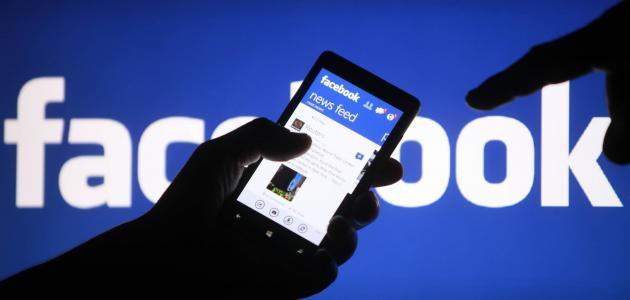 طريقة نشر الصور على الفيس بوك موضوع
