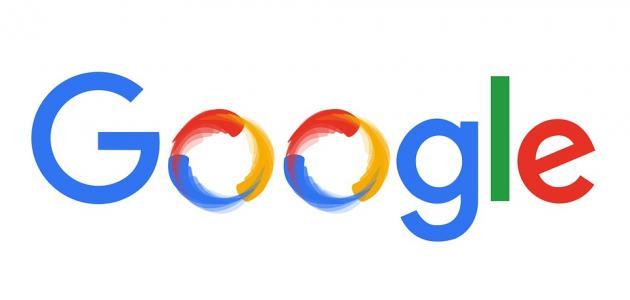 عمل إيميل على جوجل كروم موضوع