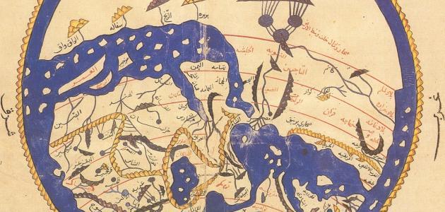 من علماء المسلمين في الجغرافيا موضوع