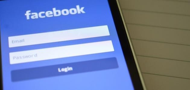 كيفية وقف حساب الفيس بوك مؤقتا موضوع