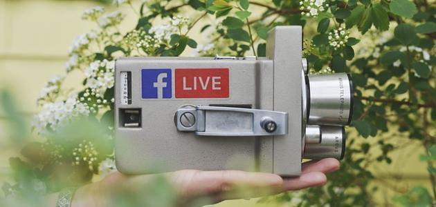كيفية البث المباشر على الفيس بوك موضوع