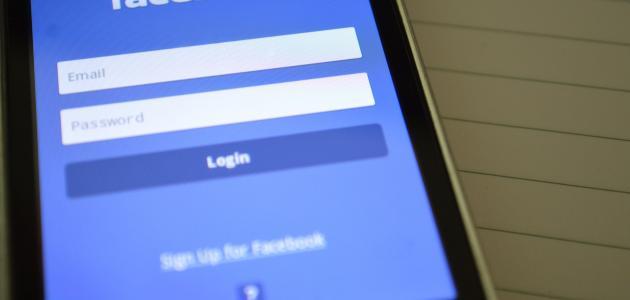 أسرع طريقة لاسترجاع حساب الفيس بوك موضوع