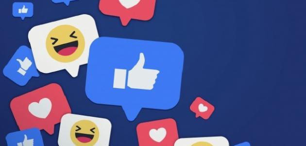 أسهل طريقة لزيادة اللايكات على الفيس بوك موضوع