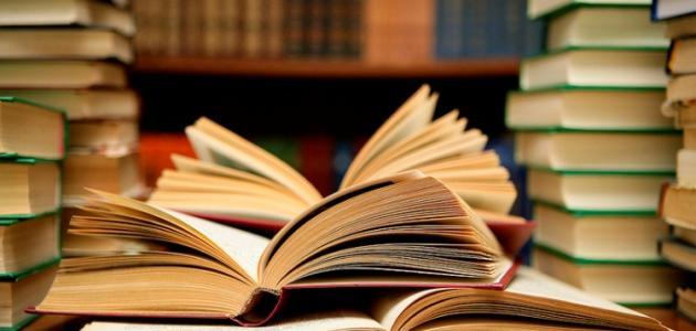 تعبير عن أهمية القراءة موضوع