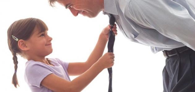 نتيجة بحث الصور عن إذا أردت أن تكون أبًا مثاليًا