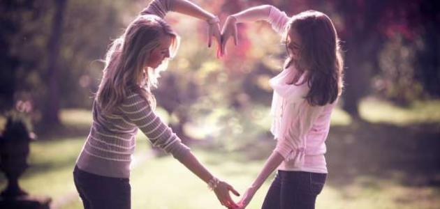 كلام في الصميم عن الصداقة موضوع