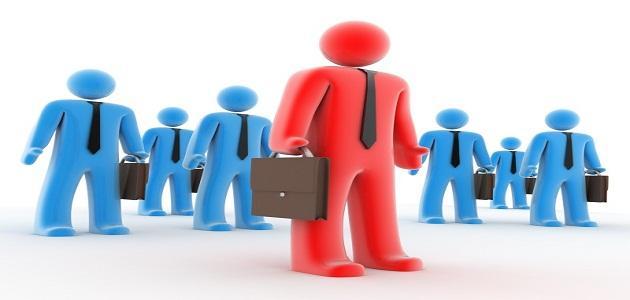 بحث عن تأهيل الشباب لسوق العمل موضوع