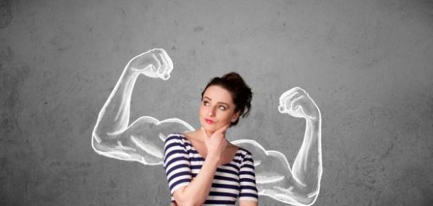 كيف أكون امرأة قوية موضوع