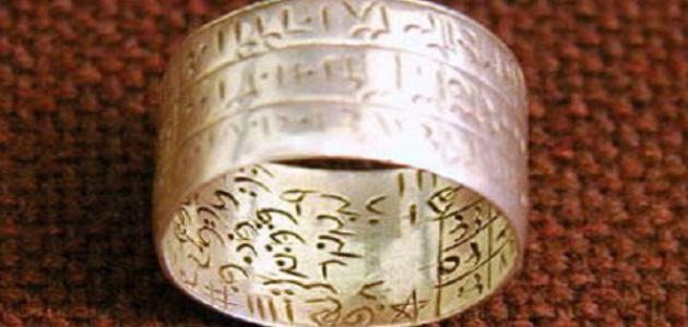 أين يوجد خاتم سليمان عليه السلام موضوع
