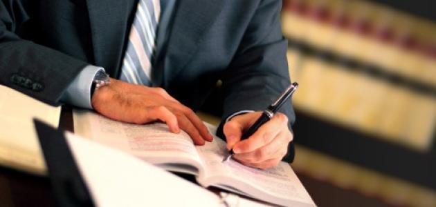 بحث عن القانون التجاري - موضوع