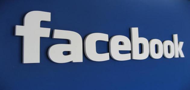 طريقة حذف حساب الفيس بوك موضوع