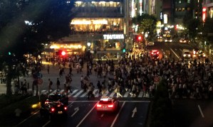 SHIBUYA TOKYO cross
