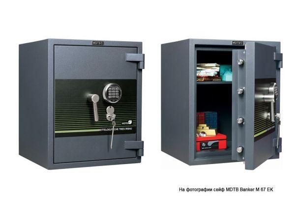Сейф MDTB Banker-M 1055 EK