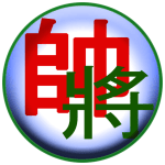 Xiangqi – Chinese Chess – Co Tuong 2.8 APK MODs Unlimited money free Download on Android