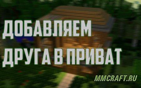 Пропал звук в Minecraft [Решение проблемы]