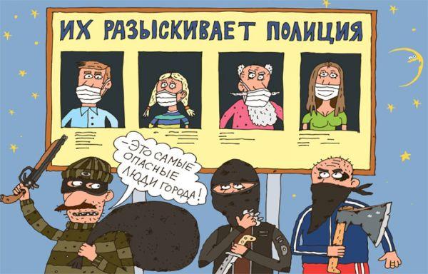 В Воронеже все школы города закрывают на карантин ...