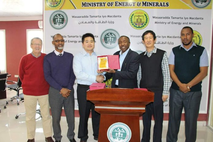Somaliland Energy Minister awards Certificates of Appreciation to BGP for a Job Well done