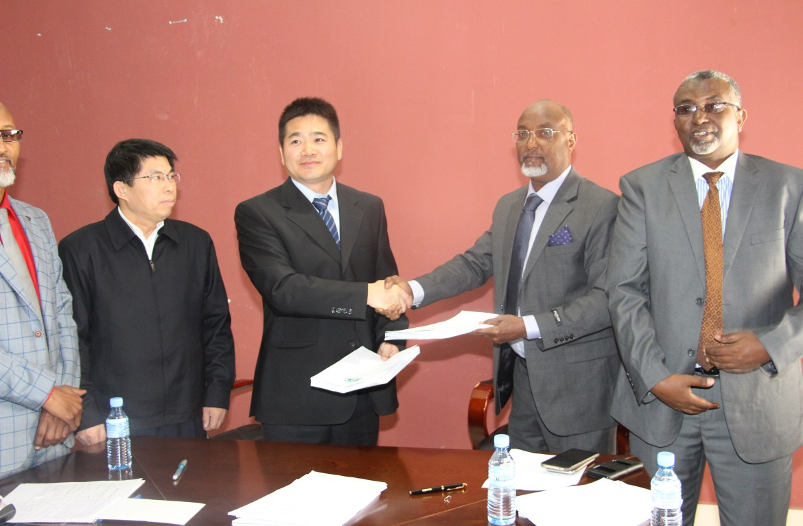 Somaliland Ministry of Energy & Minerals Signs Second Speculative 2-D Seismic Acquisition Contract with BGP Inc